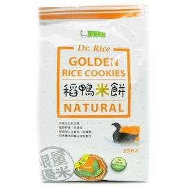【吉嘉食品】稻鴨米餅(羅勒) 1袋25小包95元,另有原味,黑胡椒口味,嬰兒米果{4714379832105:1}