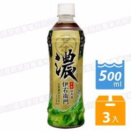 最後 ↘下殺SUNTORY三得利 伊右衛門濃口綠茶 ^(500mlx3入^)