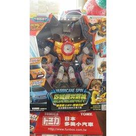 小簡玩具城 機器戰士 TOBOT XY 雙機合體 旋風機器戰神 全場最 ^!^!^!^!^