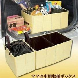 多 防水保溫保冰 可折疊汽車收納箱 ~花赤Run~