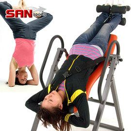 超元氣折疊倒立機(獨家安全扣帶)C149-5820 (摺疊倒立椅倒吊椅.拉筋機拉筋板美背機牽引機.好處另售飛輪健身車.拉筋板健康步道按摩器)