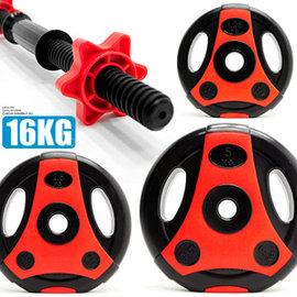 切面15KG手抓孔槓片組合+短槓心M00116(15公斤啞鈴槓鈴.舉重量訓練短桿心.運動健身器材.推薦哪裡買)
