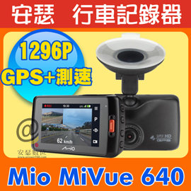 MIO MiVue 640 1296P 行車記錄器 另 MIO 508 538 588 638 658 WIFI 688D C320 C330 C335