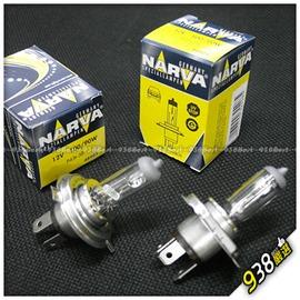 938 德國NARVA H4 12V 100 90W 大燈燈泡 霧燈燈泡 頭燈燈泡 頭燈