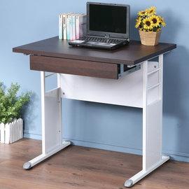 ~Homelike~巧思辦公桌~80cm加厚桌面~附抽屜 工作桌 書桌 OA 電腦桌 多款