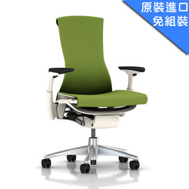 ~瘋椅世界~Herman Miller Embody Chair人體工學電腦椅~ 旗艦 #