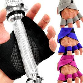 彈性SBR運動手套D017-02(健身手套短手套防護具.止滑手套防滑手套.半指手套露指手套.腳踏車自行車手套.推薦哪裡買)