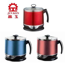 JINKON 晶工牌 2.2公升多功能不鏽鋼美食鍋 / 快煮壺 JK-201 紅色現貨