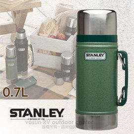 【美國 STANLEY】Classic經典系列 雙層不鏽鋼隔熱真空食物罐 0.7L .燜燒罐.保溫瓶.保溫杯 / 304食用不鏽鋼 / 10-01229 錘紋綠