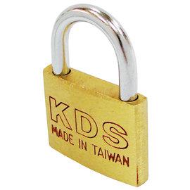 KDS銅鎖30mm★鎖頭小巧方便★台灣製造 品質優良