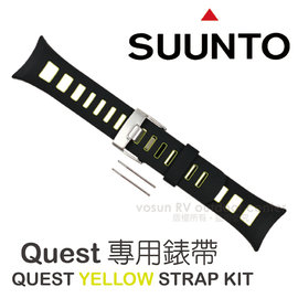 【SUUNTO】 公司貨 QUEST YELLOW STRAP KIT 錶帶/橡膠.適用 Quest系列 _黃 SS019476000