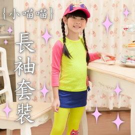 女 佩佩豬 粉紅豬小妹 可愛甜美小教主 韓國 可愛小喵喵長袖套裝 黃色15碼^(92^)