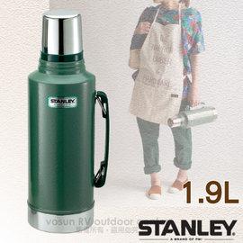 【美國 STANLEY】Classic 雙層不鏽鋼隔熱真空保溫瓶1.9L.保溫水壺.暖水瓶 / 304食用不鏽鋼/ 10-01289 錘紋綠