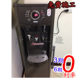 【淨水工廠】《分期零利率》《免費安裝》《送魔力養生壺》《送濾芯*2》UN-1322AG-1-L賀眾牌UNION~家用冰溫熱飲水機【全自動補水型】