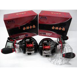 ◎百有釣具◎EVO海力士 R-200 赤焰金龜 小烏龜捲線器 左手/右手 兩種規格