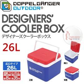 探險家露營帳篷㊣CL1-122 日本DOPPELGANGER營舞者(三色)26公升冰箱 保冷冰箱 行動冰箱 冰桶 冰筒