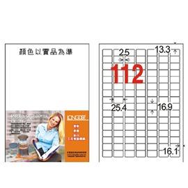 ~ 勁媽媽~龍德 A4 電腦標籤紙 112格 LD~8101~W~A 白色 105張 列印