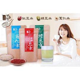 易珈生技 纖Q好手藝 紅豆水 薏仁水 綠豆水 3包 265 包 組~DR448~