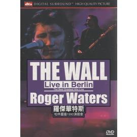 羅傑華特斯 柏林圍牆1990演唱會 DVD THE WALL Roger Waters L