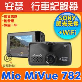 MIO MiVue 518【現貨供應中 送 32G】行車記錄器 尾牙 獎品 另 MIO 638 658 688D 698D C320 C330 C335