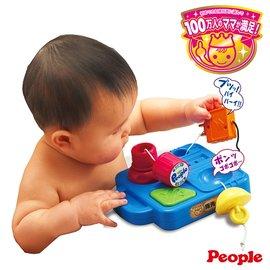 【紫貝殼】『PEOPLE31』日本 People 新手指靈活訓練玩具【親子討論區熱烈反應推薦】