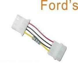 (靜音專用)大4PIN 主機殼風扇 IDE公母延長線/電源線/電腦排線/減速線 (帶電阻)
