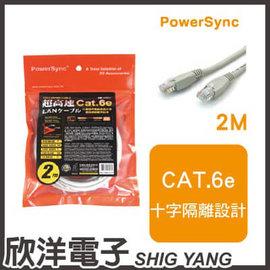 ~ 欣洋電子 ~ 群加科技 Cat.6e UTP超高速 線  2M ^( CAT6E~02