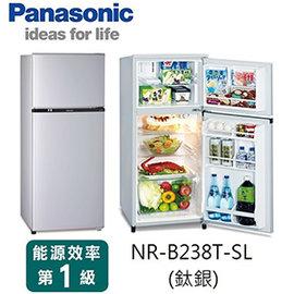 ★領折價券享優惠★ Panasonic 國際232公升雙門電冰箱 NR-B238T  **免運費+基本安裝+舊機回收**