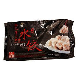 ~食隨之味~鈜景御牧牛 ~ 牛肉水餃20顆 盒 Beef Dumpling
