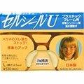 【日本原裝】DIY自黏式矽膠鼻墊貼-舒適加高鼻墊(L-厚度2.5mm)