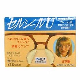 【日本原裝】 DIY自黏式矽膠鼻墊貼-舒適加高鼻墊(M-厚度1.8mm)