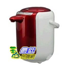 ^~玉山最低 網^~ 尚朋堂 電動給水快煮壺 1.8公升 SSP~X1 yk