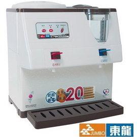 東龍 蒸汽式溫熱開飲機 TE-185AS