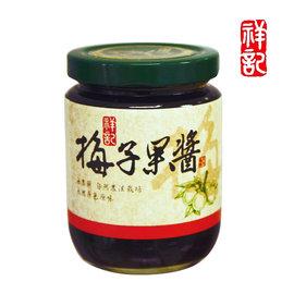 梅子果醬 ^( 280g  罐 ^)–祥記
