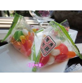 3號味蕾^~~單包裝~零食物語雷根糖600公克105元....雷根豆... Jelly B