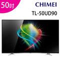 TL-50UD90 CHIMEI奇美 50吋4K UHD LED液晶+視訊盒