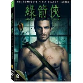 影集 綠箭俠 第一季 DVD 5片裝 ^(購潮8^)