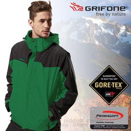 【西班牙GRIFONE】男新款 二件式GORE-TEX防水外套+Primaloft輕量保暖外套.防風外套.雪衣/連帽可拆.登山.健行/A5C082D 綠/黑