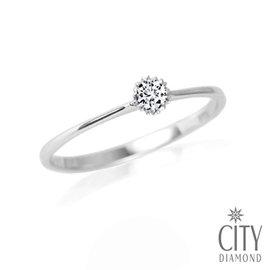 City Diamond~雪花~5分 鑽石戒指 尾戒