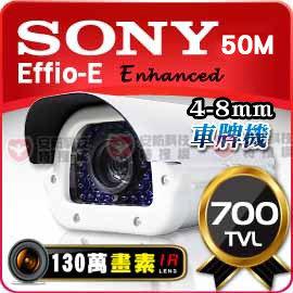 50米 SONY Effio~E 700TVL 車牌機 4~8mm 手動變焦 鏡頭 紅外線