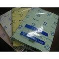 SAKURAI 無塵紙 A4 250張 包  1包 影印 列印 無塵室 紙