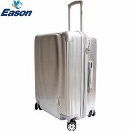 破盤~85折~YC Eason~簡約 20吋可加大海關鎖款PC行李箱^(銀爵士^)