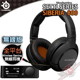 PC PARTY   賽睿 Steelseries Siberia 800 西伯利亞