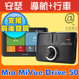 Mio combo 5107【福利機A 送 16G】四合一 聲控 衛星導航+行車記錄器 另 MIO 538 588 688D 610 630 5307 C320 C330 C335