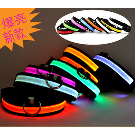 (限量促銷)新款超高亮度 炫彩LED發光 寵物項圈  /小中大型犬LED發光項圈/LED頸圈/閃光項圈/亮光夜光項圈/狗項圈貓項圈