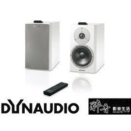 ~醉音影音 ~丹麥 Dynaudio Xeo 4 ^(白 黑^) 主動式Hi~End無線書