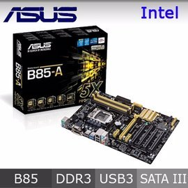 【全新附發票】ASUS 華碩 B85-A R2 主機板【超頻電腦】U01