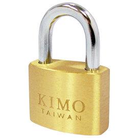 KIMO半圓安全掛鎖30mm-3支鑰匙★鎖頭小巧方便★台灣製造 品質優良
