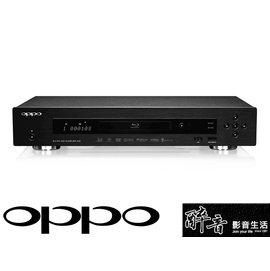 ~醉音影音 ~OPPO BDP~103D BD藍光播放機.支援3D 4K升頻.搭載DARB