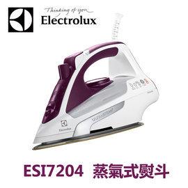 ~簡單 館~瑞典 Electrolux 伊萊克斯 蒸氣式 熨斗 ^~^~ ESI7204